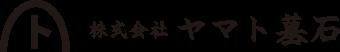 ヤマト墓石